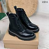 Женские ботинки ДЕМИ черные на шнуровке эко кожа, фото 4