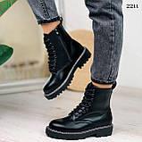 Женские ботинки ДЕМИ черные на шнуровке эко кожа, фото 9