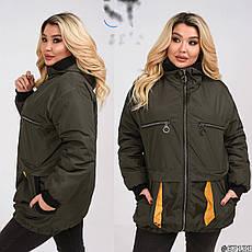 Куртка женская стильная демисезонная размеры 50-60, фото 3