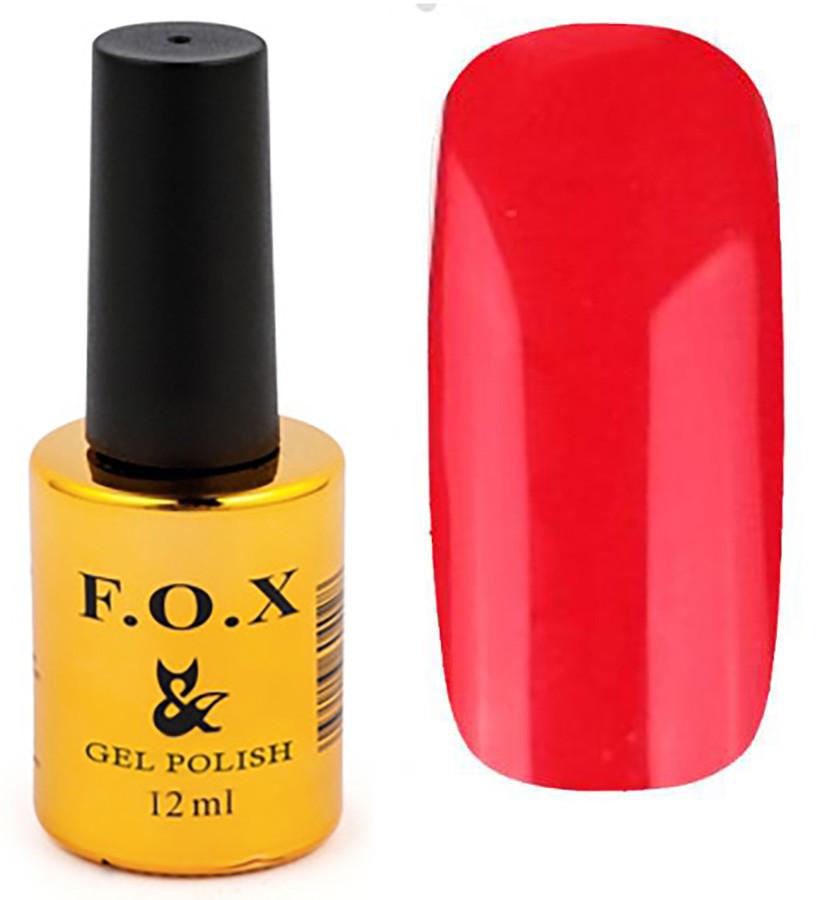 Гель - лак FOX для ногтей gold Pigment №043 12 мл