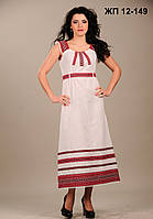 Стильное женское платье с вышивкой, размер 60