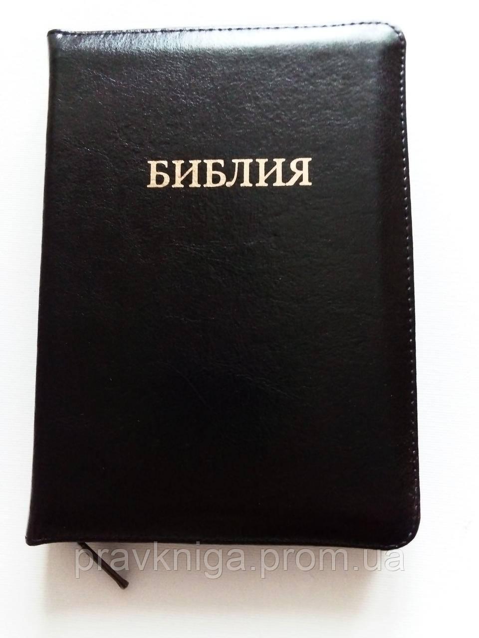 Біблія шкіряне на блискавки. Біблія кожана на молнії.
