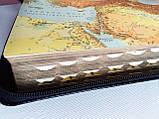 Біблія шкіряне на блискавки. Біблія кожана на молнії., фото 4