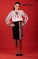 Женский костюм с национальной вышивкой, размер 60