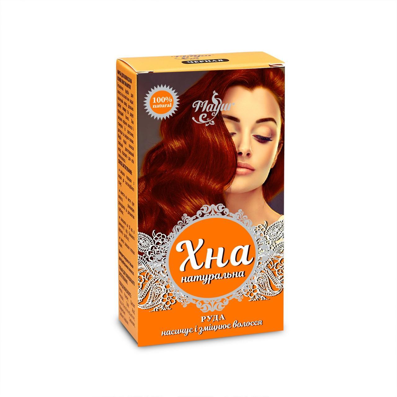 Хна для волос натуральная ТМ Mayur 25гр (рыжая)