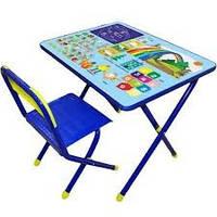 Комплект детской складной мебели №1 «Радуга» синий . Купить парту Дэми в Киеве