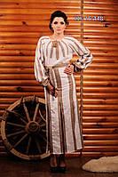 Национальный женский костюм с длинной юбкой, размер 46