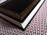 Біблія на українській мові. Тверда обкладинка., фото 3