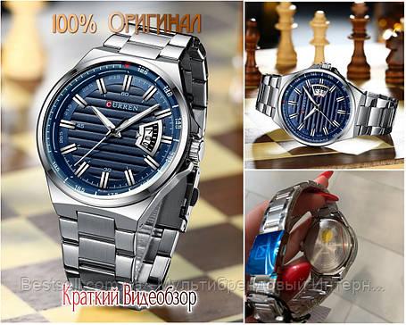 Оригинальные мужские часы стальной ремешок  Curren 8375 Silver-Blue / Часы Курен, фото 2