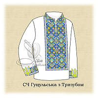 "Заготовка на вышиванку мужскую ""Гуцульська с тризубом"", фото 1"