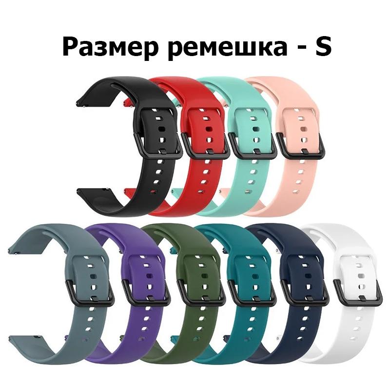 Ремешок 20 мм силиконовый на Samsung Galaxy Watch 42mm