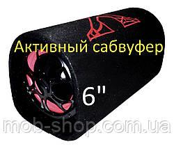 """Активний сабвуфер бочка Xplod 6"""" 200Вт + Bluetooth автомобільний сабвуфер 6 дюймів з блютуз"""