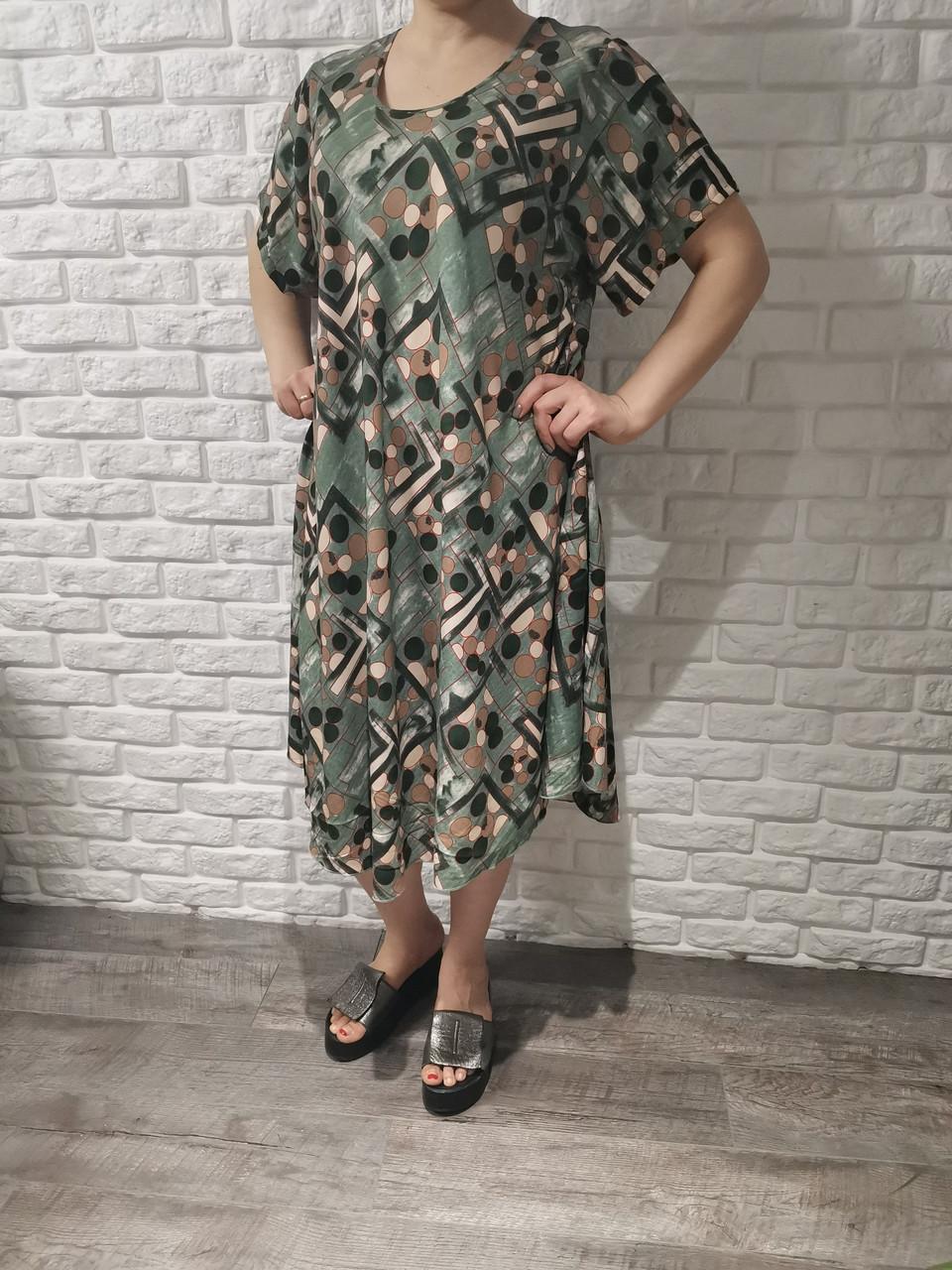 Женское летнее платье 1236-75