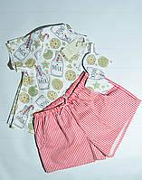 Подарочный набор с пижамой и маской для сна для девушки