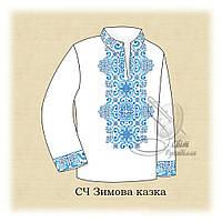 "Заготовка на вышиванку мужскую ""СЧ Зимова казка"", фото 1"