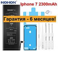Аккумулятор NOHON для Apple iPhone 7 2300mAh + набор инструментов (7G/MAX2)