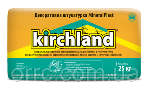 Кирхланд Минералпласт зерно 2,0 (25 кг)