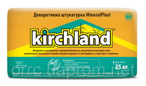 Кирхланд Минералпласт зерно 2,0 (25 кг), фото 2