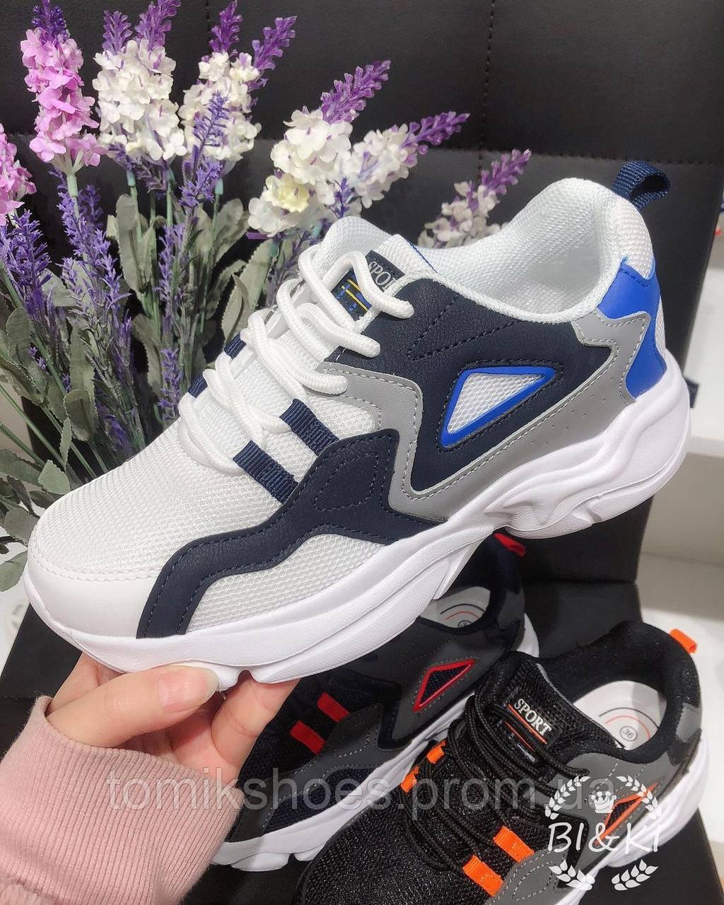 Кросівки для хлопчика Bi&Ki 0807D. 36-41 розміри. НОВИНКА 2021