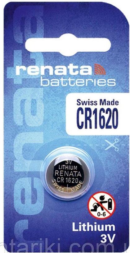 Батарейки Renata CR1620 / 3V
