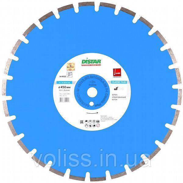 Диск алмазный Distar 450*25,4 Classic Plus (бетон)