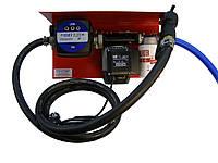 МиниАЗС 220 Вольт 56 л/мин с механическим счетчиком MAT FLOW , насосом PANTHER 56 для дизтоплива,Италия