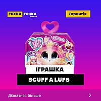 Мягкая игрушка-сюрприз Scruff A Luvs Няшка Потеряшка Друзья | Детская игрушка Питомец-сюрприз