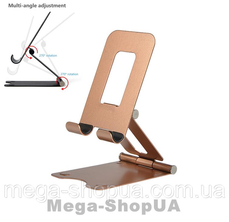 Металлическая подставка трансформер под телефон или планшет. Держатель для телефона, планшета Phone Holder V4G