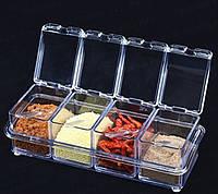 Спецовник Crystal Seasoning Box   Органайзер для приправ   Набор для хранения специй