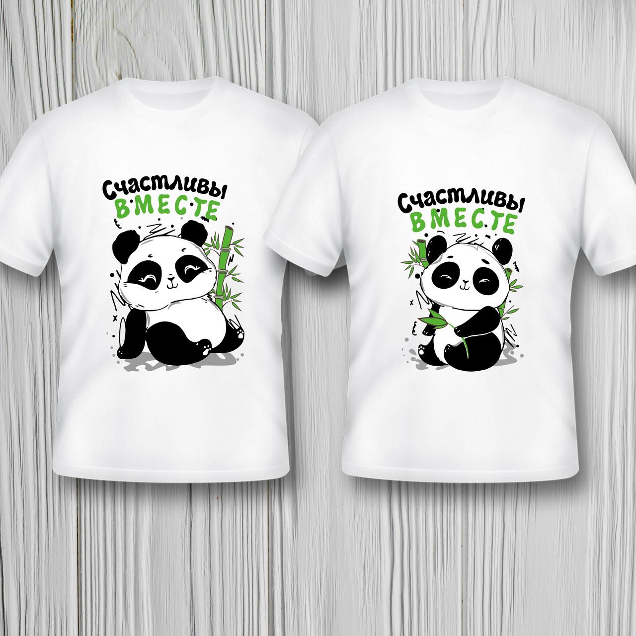 """Парные футболки с принтом """"Счастливы вместе: Панды"""" Push IT"""