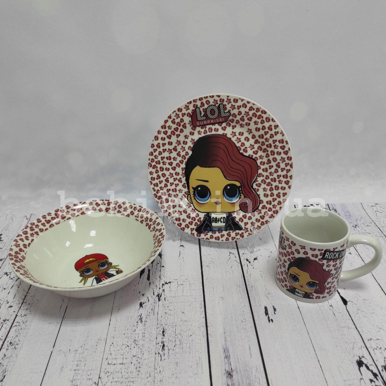 Подарунковий набір дитячого посуду з кераміки LOL
