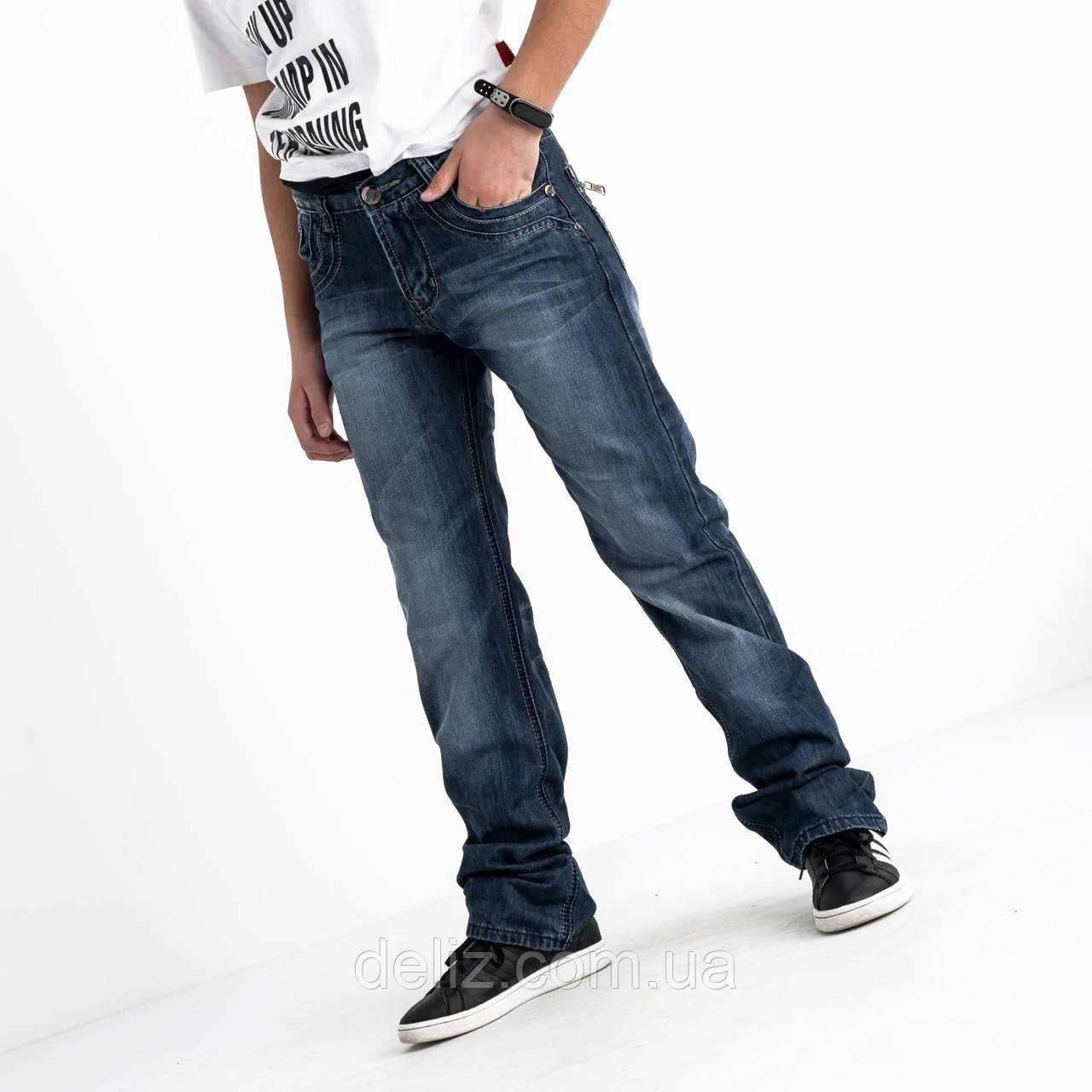 Синие однотонные джинсы Vigoocc 7046. Размер 28 (на 13-14 лет, есть замеры)