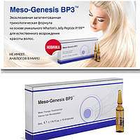 Мезотерапия MESO GENESIS BP3