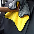 Микрофибра для полировки авто, серо-желтое 39х30 см, двустороннее полотенце для протирки автомобиля (GK), фото 4