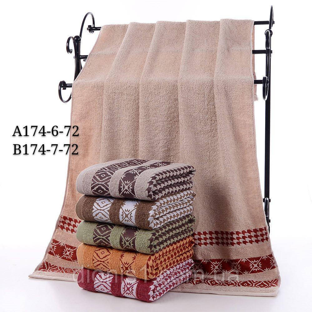 Лицевое полотенце махровое Орнамент 50х90 махра