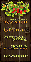 Дизайн рекламного щита для ТК Гостынный Яр