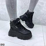 Кроссовки женские вычсокие черные, фото 3