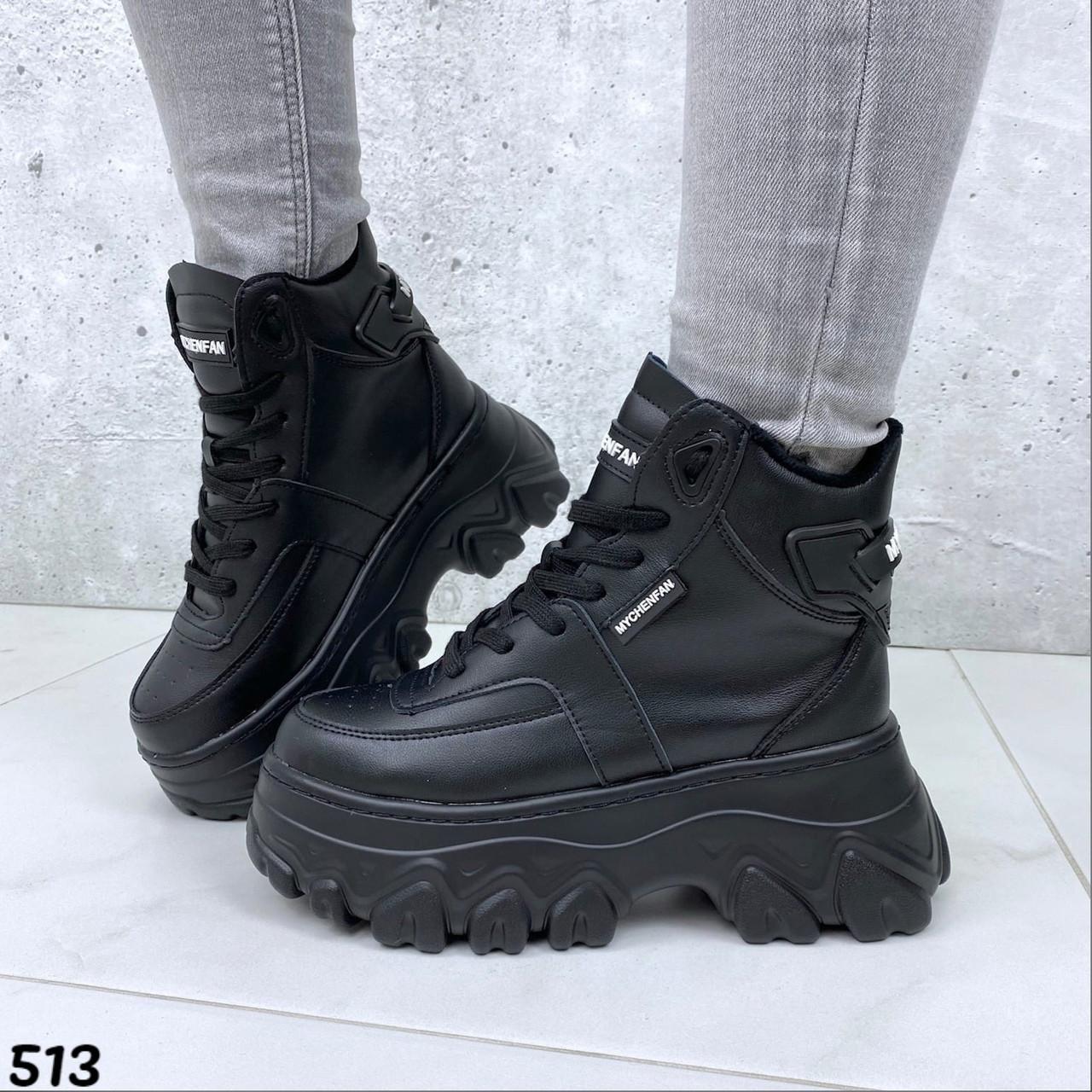 Кроссовки женские вычсокие черные
