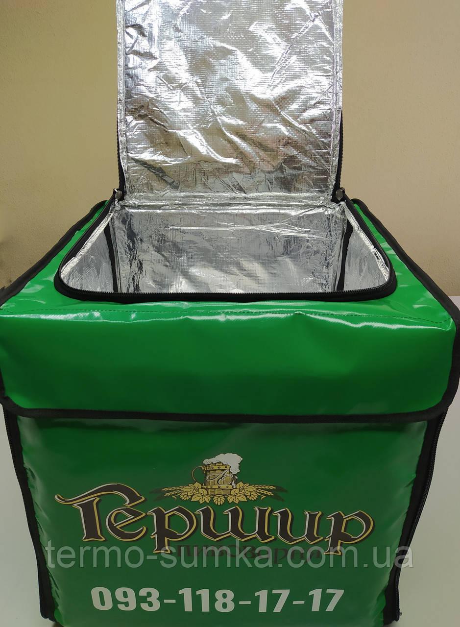 Рюкзак для доставки пива, напоїв, їжі. Сумка для доставки пива, напоїв, їжі, піци. Термосумка ПВХ.
