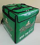 Рюкзак для доставки пива, напоїв, їжі. Сумка для доставки пива, напоїв, їжі, піци. Термосумка ПВХ., фото 3