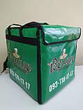 Рюкзак для доставки пива, напоїв, їжі. Сумка для доставки пива, напоїв, їжі, піци. Термосумка ПВХ., фото 4