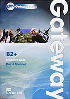 Gateway B2+ SB with WebCode