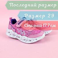 Кроссовки с подсветкой для девочки розовые тм Boyang размер 29, фото 1