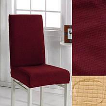 Универсальные натяжные чехлы накидки на стулья со спинкой водоотталкивающие повышенной плотности Бордовый