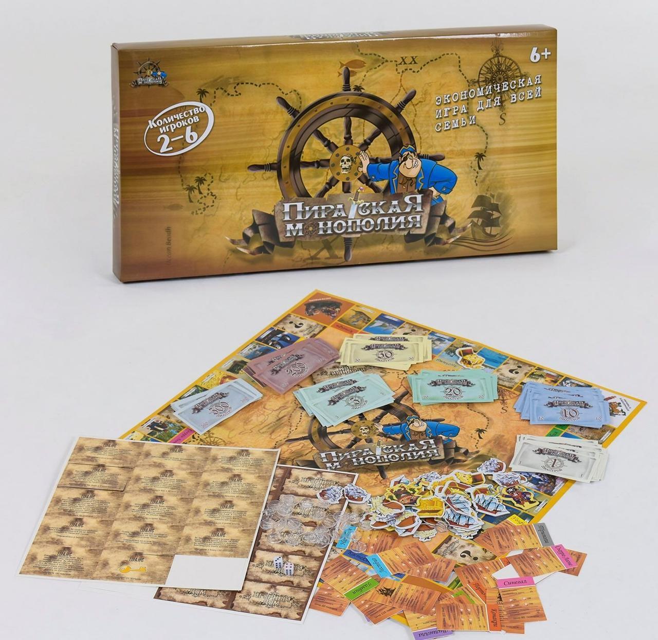 2901R Монополия Пиратская настольная игра коробке