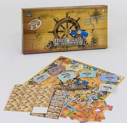 2901R Монополия Пиратская настольная игра коробке, фото 2
