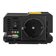 Автомобільний перетворювач - 380 760W - адаптер MSW, фото 3