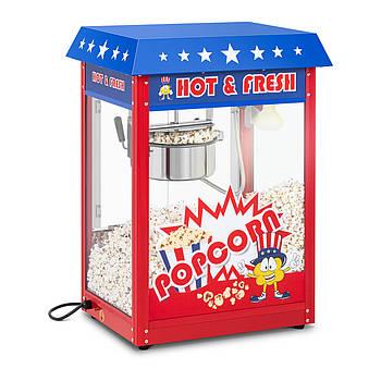 Аппарат для попкорна - американский дизайн Royal Catering Марка Европы