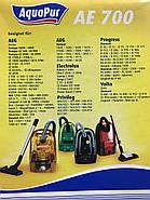 Набор мешков для пылесоса AquaPur АЕ 700 4 шт. + 1 фильтр, фото 2