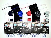 Носки мужские спортивные для байкинга
